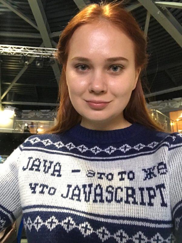 Алина Янцен